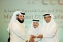 Imdaad's Jamal Lootah recognised for work in FM