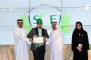 First batch of Sa'fat-certified engineers graduates in Dubai