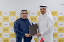 Expo 2020 hands waste management contract to Dulsco