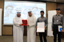 Dubai Government Workshop to use AI in cooperation with Dubai Customs
