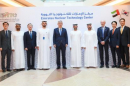 UAE Ministry of Energy and Industry launches Emirates Nuclear Technology Center in Abu Dhabi
