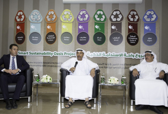 Averda helps launch smart recycling centre in GCC
