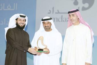 RTA honours Imdaad for environmental programmes