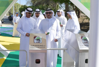 UAE: Dubai Municipality, RTA unveil Smart Gate at Mushrif Park