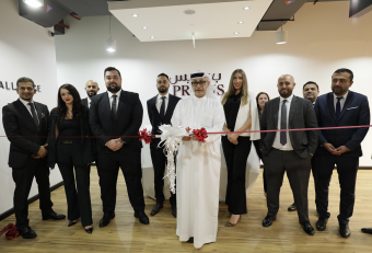 Khidmah launches new corporate video