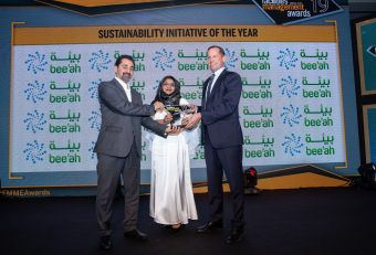 FMME Awards 2020: Sustainability Initiative of the Year shortlist