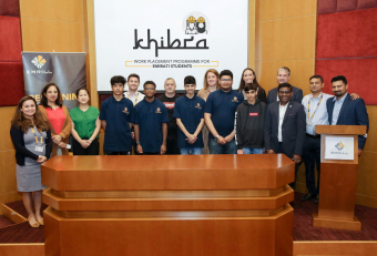 FM LIVE: Emrill's new work placement programme for Emirati students