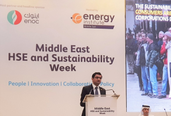 Intertek highlights the importance of management system standards in achieving sustainability goals