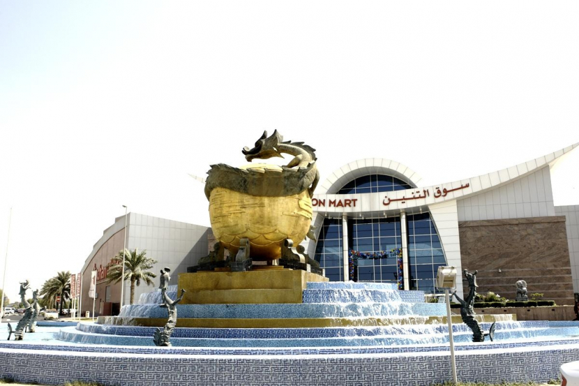 Dragon Mart  is located within International City, and is home to massive Chinese trading hub in the UAE.