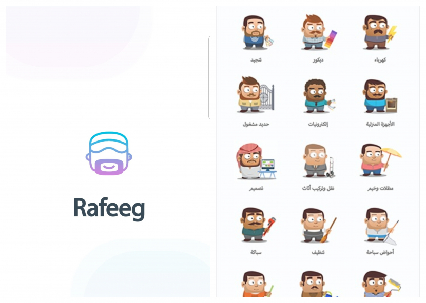 Consumer FM companies, Rafeeg FM, Khamis Al Sharyani FM, Khamis Al Sharyani Rafeeg