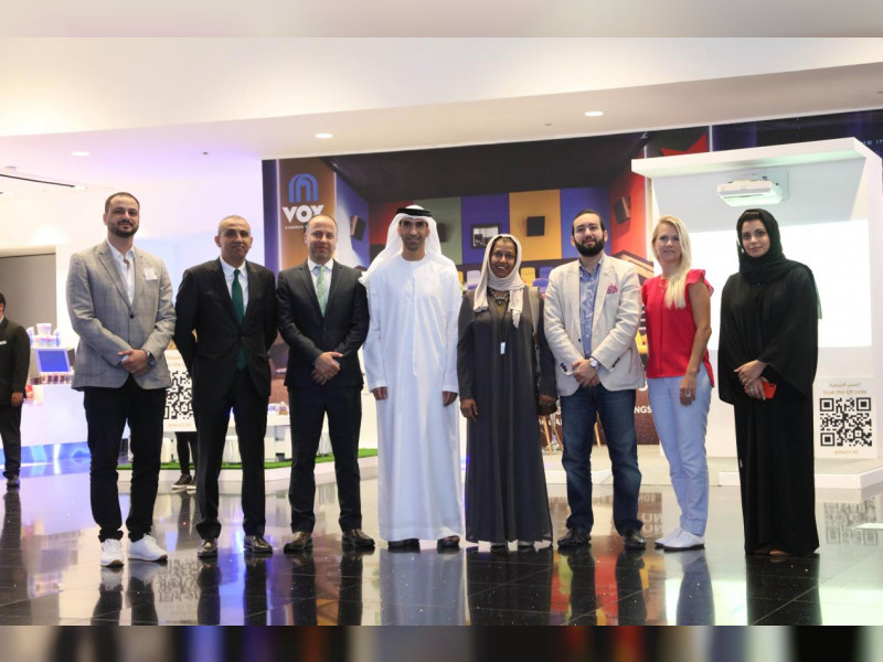 Dr. Thani bin Ahmed Al Zeyoudi, Minister of Climate Change and Environment, officially inaugurated the Smovies competition.