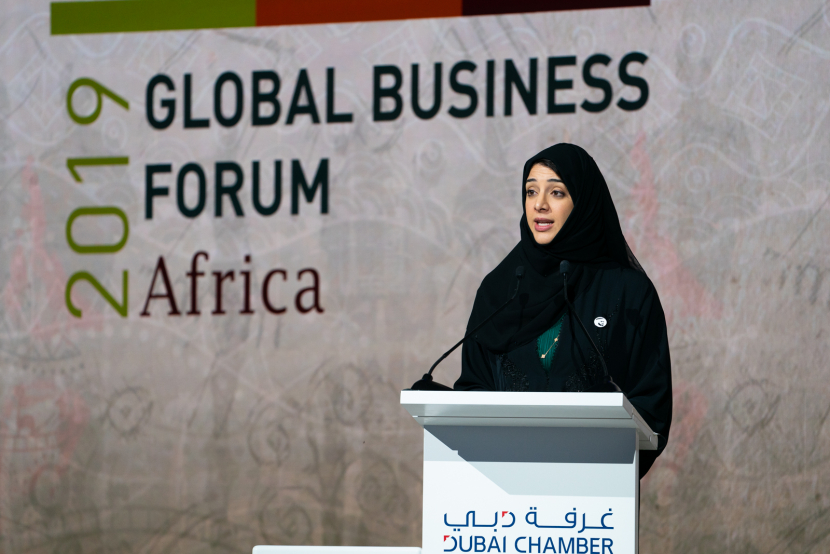 HE Reem Al Hashimy, UAE Minister of State for International Cooperation and Director of Expo 2020 Dubai.