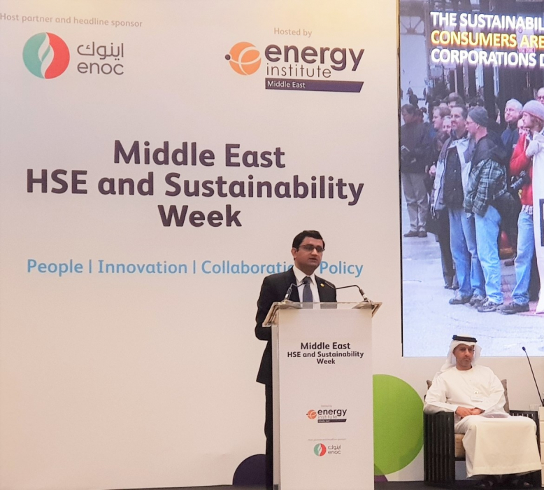 Samir Ahmed, director of Business Assurance at Intertek Gulf & Pakistan Region.